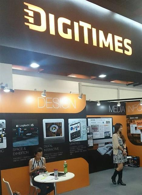 Digitimes at Computex