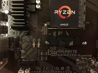 AMD+Ryzen+processor