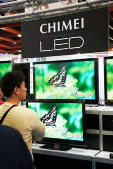 Chimei+LED+TV