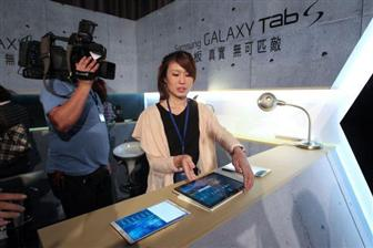 Samsung+to+launch+7%2Dinch+4G+tablet+Galaxy+Tab4+in+Taiwan