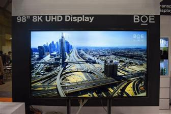 BOE+displays+8K+display+technology+at+Finetech+Japan