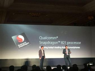 New+ZenFone+AR+features+Qualcomm+Snapdragon+821