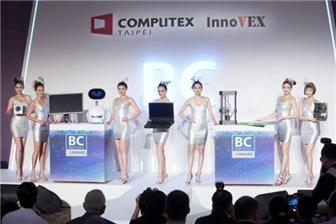 Welcome+to+Computex+2017