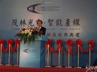 Global+Lighting+Technologies+chairman+Lee+Mang%2Dshing