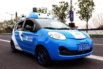Baidu+testing+its+self%2Ddriving+car