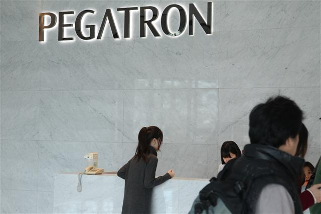 Pegatron expects strong 1H18