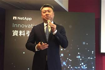Fredy+Cheung%2C+vice+president+of+NetApp+global+operations