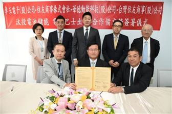 Mobiletron+chairman+Kim+Tsai+%28center+in+front%29+at+the+MoU+signing+ceremony