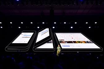Samsung+unveils+Infinity+Flex+Display