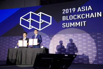 Asia+Blockchain+Summit+2019+took+place+in+Taipei