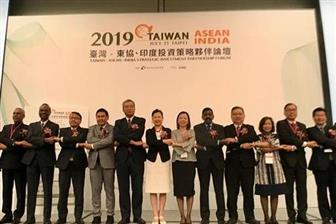 Taiwan%2DASEAN%2DIndia+Strategic+Investment+Partnership+Forum+2019