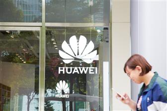 Huawei+is+gearing+up+its+5G+development