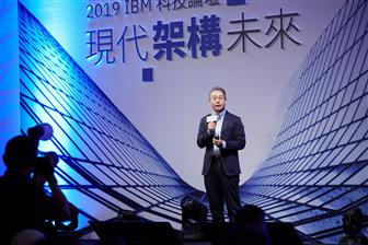Dong+Xie%2C+IBM%27s+Greater+China+CTO++
