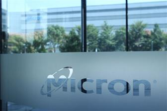 Micron+has+unveiled+a+new+12%2Dinch+fab