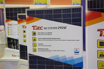 TSEC+has+disclosed+it+will+expand+its+annual+PV+module+production+capacity