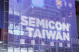 Semicon+Taiwan+tradeshow+will+take+place+in+Taipei+from+September+18%2D20
