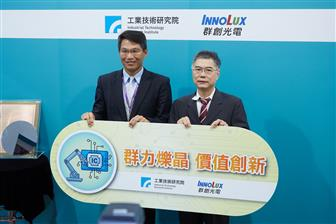 Innolux+has+teamed+up+with+ITRI+to+develop+FOPLP+technology