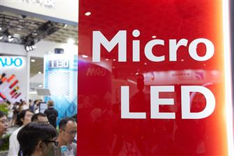 A+micro+LED+R%26D+team+established+in+2018+by+Foxconn+has+been+disbanded
