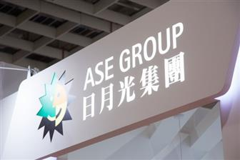 ASE+gearing+up+for+AiP+packaging+process+for+the+manufacture+of+mmWave+5G+devices