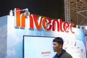 Inventec has bought a new plant in Taiwan