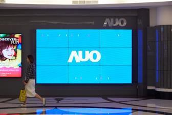 AUO+has+announced+its+consolidated+revenues+for+September