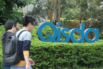Qisda+has+disclosed+it+will+set+up+a+joint+venture+in+China