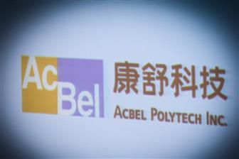 AcBel+Polytech+has+disclosed+it+has+extended+business+to+developing+energy+solutions