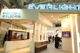 Everlight Electronics has obtained orders for LEDs used in automotive 3D taillights