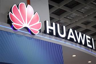 Huawei has announced that during the first three quarters of 2019 it generated CNY610.8 billion