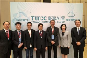 Quanta partners with Asustek, Taiwan Mobile and NCHC to build a cloud computing platform