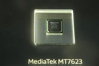 MediaTek+reportedly+has+plans+to+roll+out+6nm+5G+mobile+SoCs