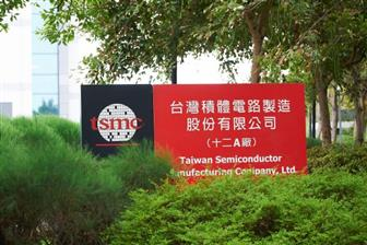TSMC+is+expected+to+step+up+the+construction+of+its+advanced+3nm+wafer+fab