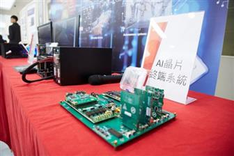 China%27s+semiconductor+industry+has+experienced+a+more+reasonable+structural+adjustment