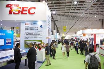 TSEC+has+revealed+it+has+obtained+an+order+for+180MWp+of+PV+modules