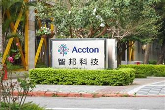Accton+appoints+Edgar+Masri+as+CEO