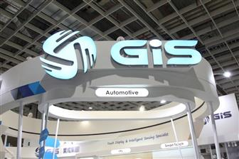 GIS has disclosed that its net profit hit a 13-quarter low of NT$381 million in the third quarter