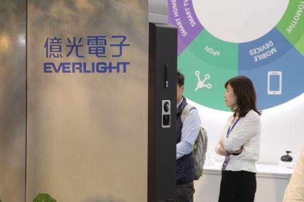 Everlight to expand mini LED packaging capacity