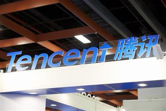 Tencent has reported third-quarter 2019 consolidated revenues reached CNY97.236 billion