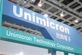 Unimicron+is+expanding+ABF+substrate+capacity+in+China