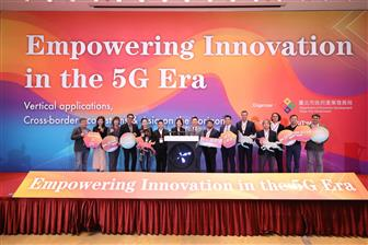 5G/Innovation Summit
