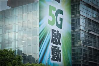 Taiwan's telecom operators are seeking viable business models for 5G