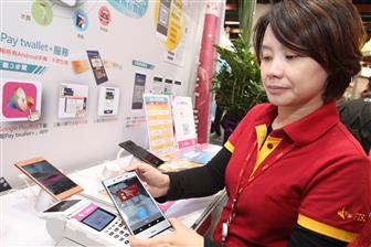 Smartphone-based mobile e-payment
