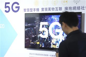 Taiwan has announced plans for dedicated 5G networks