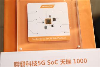 MediaTek's Dimensity 100 is designed for sub-6GHz 5G networks