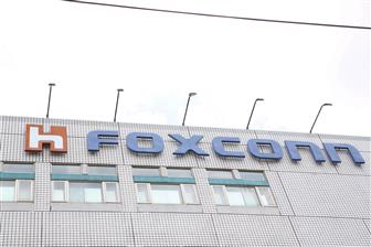 Foxconn subsidiaries target 5G business opportunity