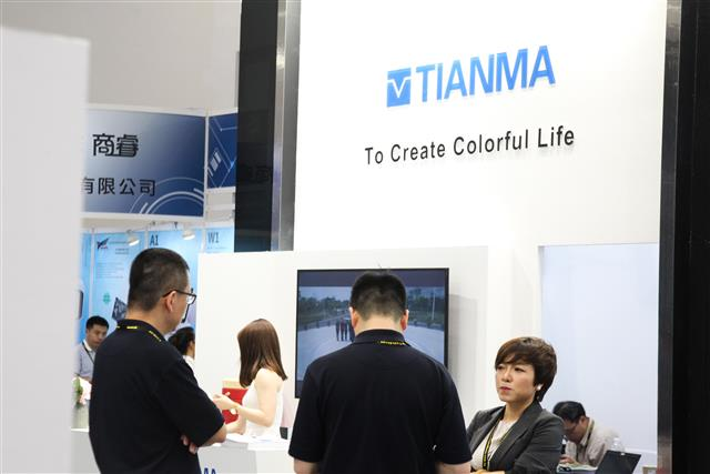 Tianma is expanding flexible OLED capacity