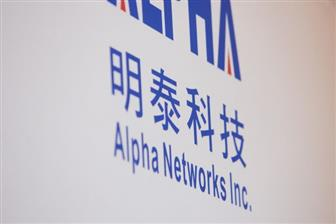Alpha Networks to acquire an over 60% stake in Hitron