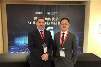 Brian Laughlin (left) and Jeffrey Wang (right) from DuPont