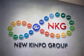 Kinpo is stepping deployments in the networking sector