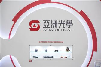 Asia+Optical%27s+production+capacity+is+tight